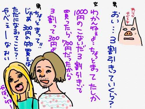 縺ー縺九▲縺キ繧祇convert_20180823220422