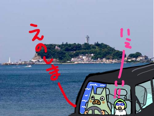 縺励g縺・↑繧薙←繧峨>縺カ_convert_20180824220332