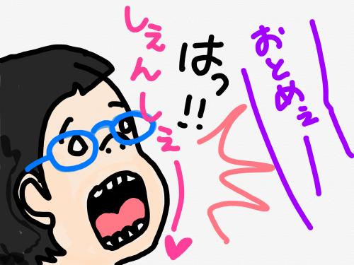 縺励∞繧薙@縺・∞縺・∞_convert_20180827221250