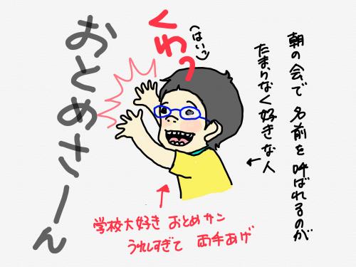 繧翫g縺・※縺ゅ£_convert_20180831221608