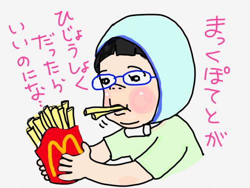 繝槭ャ繧ッ繝昴ユ繝・convert_20180905222106
