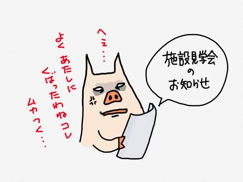 譁ス險ュ隕句ュヲ莨喟convert_20180919222454