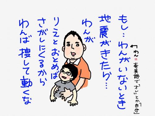 縺・>縺翫→縺薙○繧翫・_convert_20180921215710