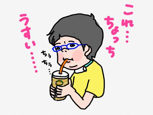 縺・☆縺・i縺ヲ_convert_20180925221159