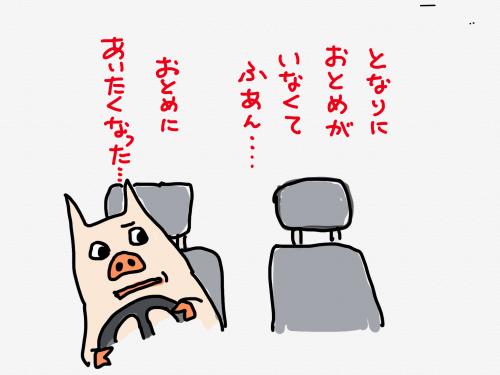 縺ィ縺ェ繧翫・縺翫→繧\convert_20180926222154