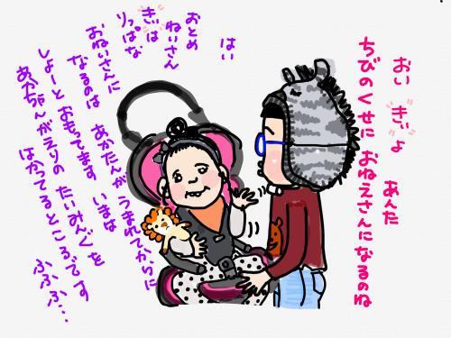 縺阪<縺溘s_convert_20180927222534