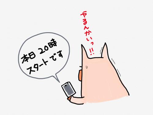 縺溘>縺・・縺・@縺斐→_convert_20180930223233