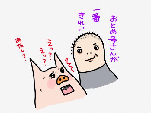 縺阪l縺Юconvert_20181002215753