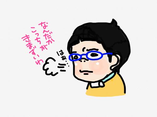 豌励∪縺壹>_convert_20181006220446