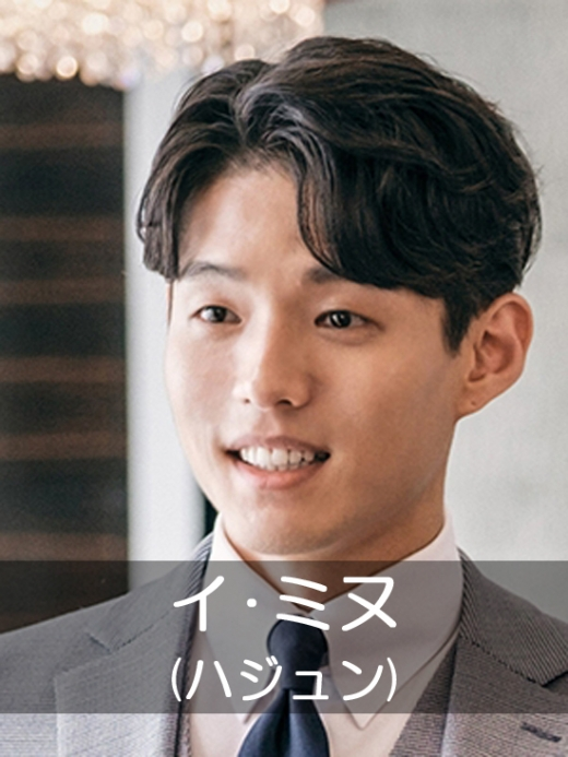 1_minwoo-550-K.jpg