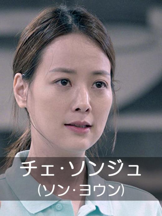 1_yeoen-550-K.jpg