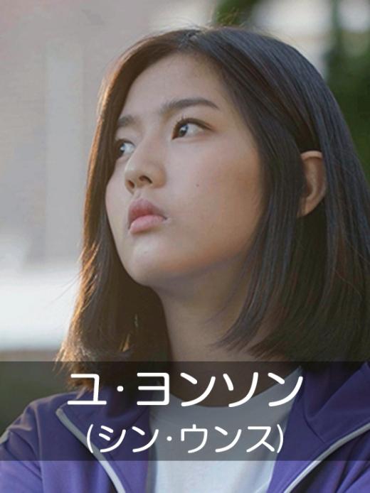 1_yeungsun-550-K.jpg