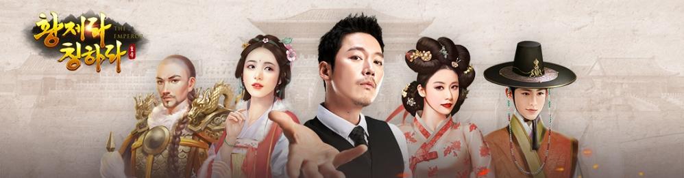 官网banner-1080x282