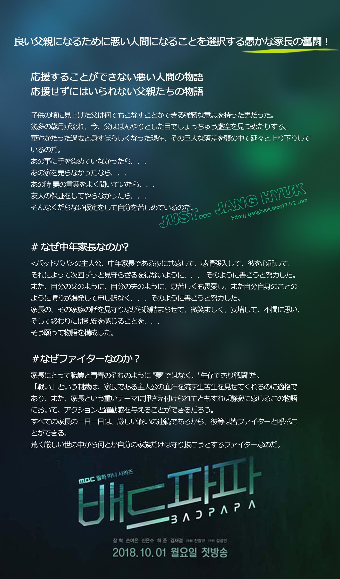concept 翻訳-K