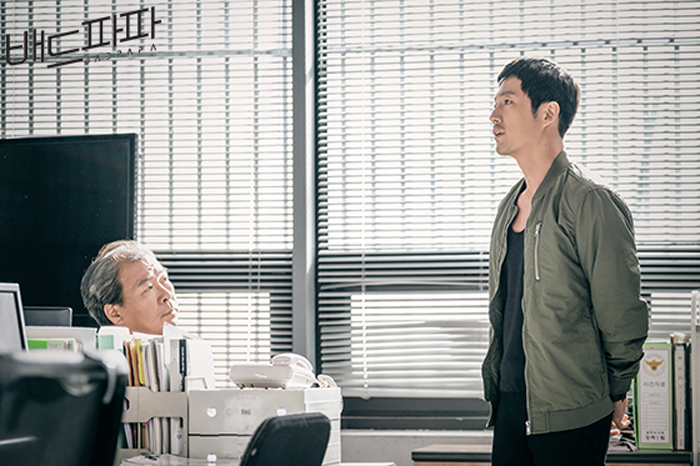 badpapa_photo181004170100imbcdrama11.jpg