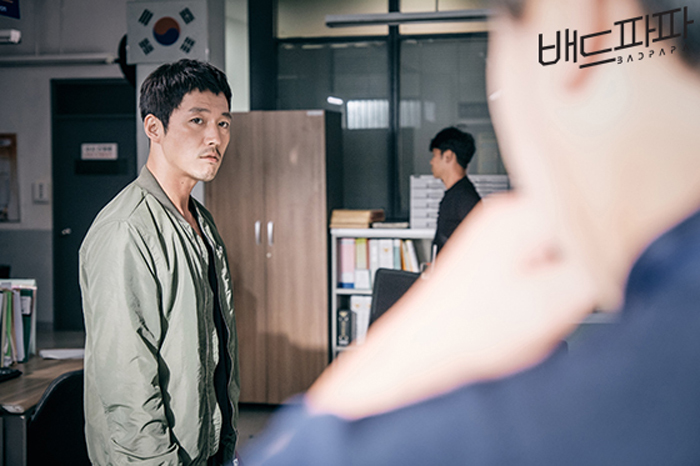 badpapa_photo181004170100imbcdrama13.jpg