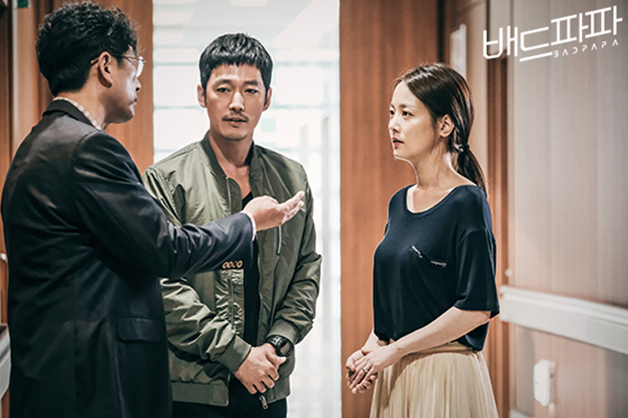 badpapa_photo181004170342imbcdrama10.jpg