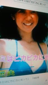 180811 今の君は 宮崎美子