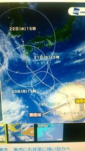 180818 台風19