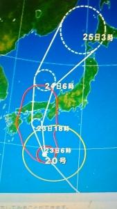 180823 台風20