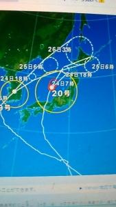 180824 台風20