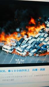 180905 車の火災