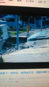 180908 北海道地震の