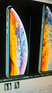 180915 iPhone10S