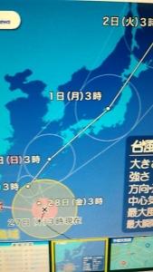 180927 台風24号