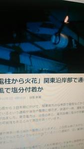 181003 台風による円買い