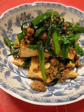 20181004 ニラと豆腐の炒め物