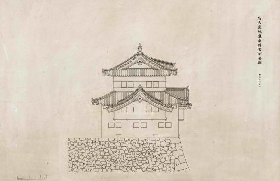 000-名古屋城東南櫓南側姿図B1220600_edited-1
