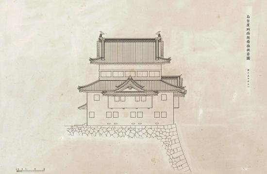 000-名古屋城西南櫓西側姿図 B1490400_edited-1