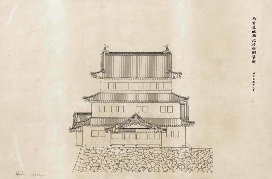000-名古屋城西北櫓西側姿図B1620500