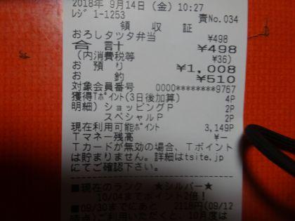 mini_DSC09490 (1)