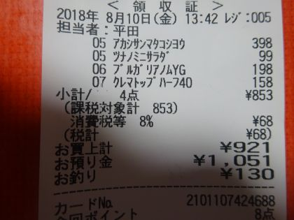 mini_DSC08866_201808101359092c7.jpg