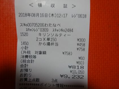 mini_DSC08913_20180816124212268.jpg