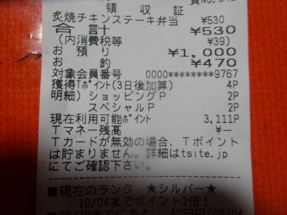 mini_DSC09317_20180905160833c72.jpg