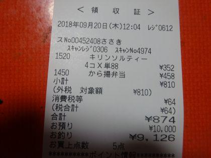 mini_DSC09584.jpg