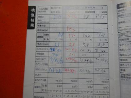 mini_DSC09606.jpg