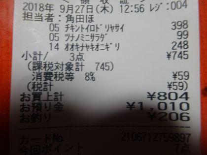 mini_DSC09671.jpg