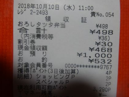 mini_DSC09864_20181010145654adf.jpg