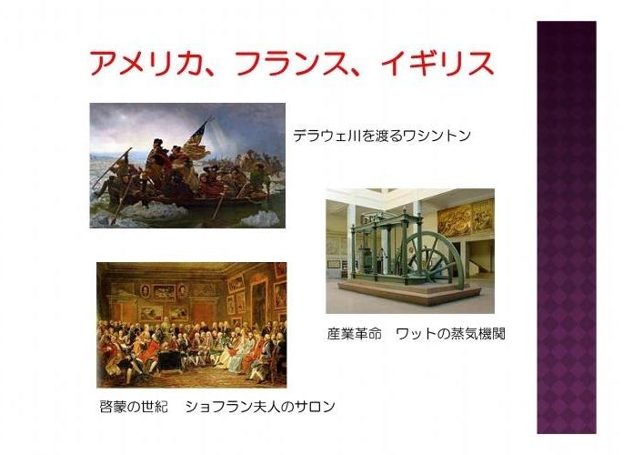 18世紀音楽事情001縮小