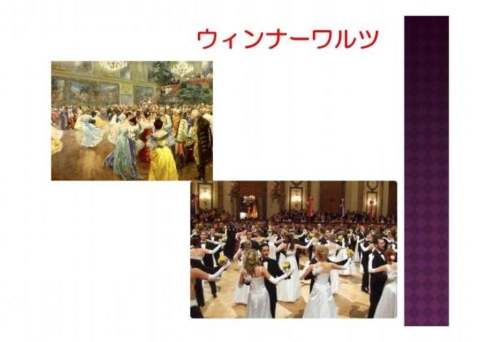 音楽は踊りと共に②-004縮小