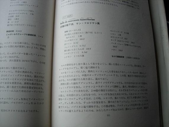 DSCN5841.jpg