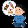 gaman_okashi_man.png