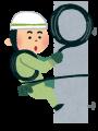 job_denkikouji.png