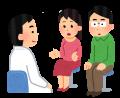medical_funin_soudan(1).png
