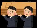 osoushiki_syukkan.png