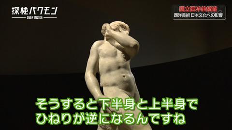 akraki-bakumon18082918.jpg